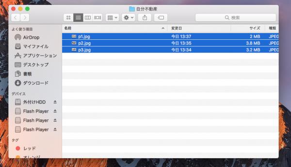 mac finder3