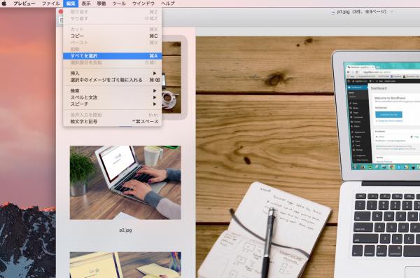 mac finder5
