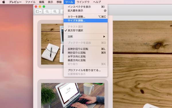 mac finder7