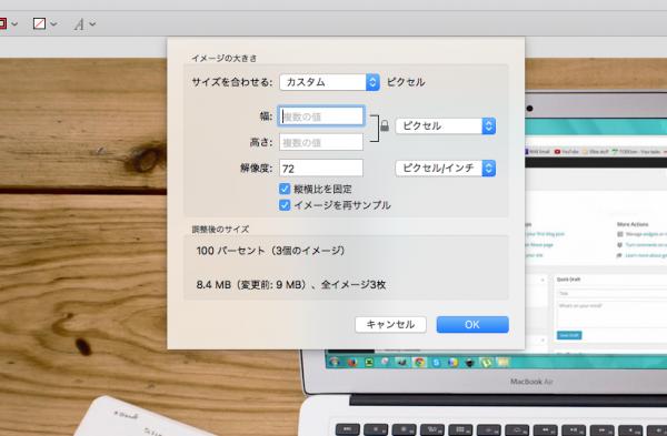 mac finder8