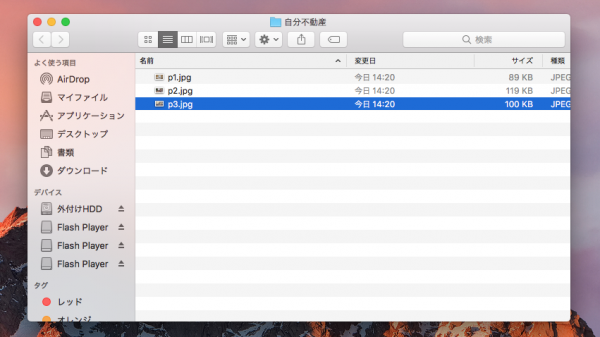 mac finder9