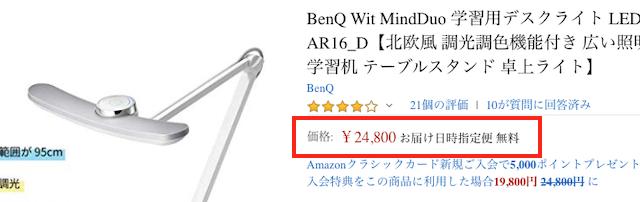 BenQ Wit MindDuo